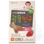 韓國 ivenet 艾唯倪 穀物棒棒40g-草莓風味【佳兒園婦幼館】