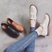 牛津鞋 英倫風復古牛津鞋學生百搭圓頭系帶平底單鞋女早春新款小皮鞋 魔法鞋櫃