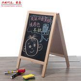 雙面小黑板畫板寫字板台式支架式廣告板迷你家用兒童畫板套裝實木T