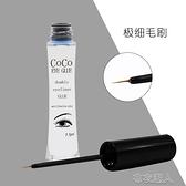 假睫毛膠水透明持久防水速干雙眼皮蕾絲膠水 【快速出貨】
