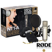 【RODE】NT1-A電容式麥克風 NT1-A 正成公司貨