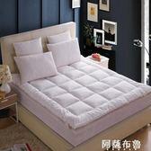 保潔床垫 床上用品席夢思保護墊加厚床褥床墊床護墊白色保潔墊 igo阿薩布魯