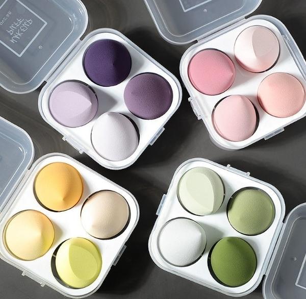 《花花創意会社》外流。超仙漸層4入一組乾濕兩用美妝蛋附盒子化妝打底更服貼【H7183】