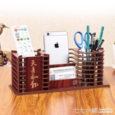 辦公室筆筒創意多功能桌面收納盒可愛復古木質筆筒擺件文具盒收納