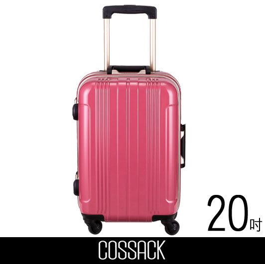 Backbager 背包族【COSSACK】第二代實質系列PRACTICAL 20吋 PC鋁框行李箱 玫紅色
