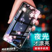 手機殼 小米6x手機殼夜光玻璃軟邊全包防摔新款小米6超薄潮牌硬殼高檔情侶款小米6x保護殼