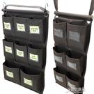 清潔車 工作車抹布袋掛袋清潔車布草車工具區分收納分類 【快速出貨】