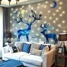 3D立體牆貼臥室裝飾貼紙床頭布置夜光貼創意房間牆紙自黏熒光星星 樂活生活館