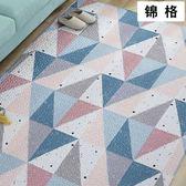 兒童帳篷套餐搭配--寶寶地墊地毯爬行墊 純棉100CMx100CM
