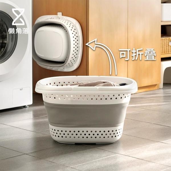 懶角落臟衣籃可摺疊家用浴室洗衣籃子大容量塑料臟衣簍衣物收納筐 ATF 滿天星