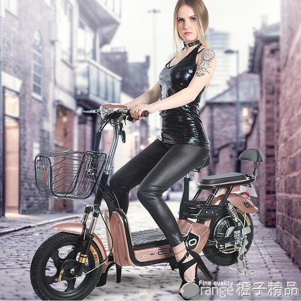 科技winner電動車成人電瓶車48V新款電動自行車小尚丁代步車QM   橙子精品