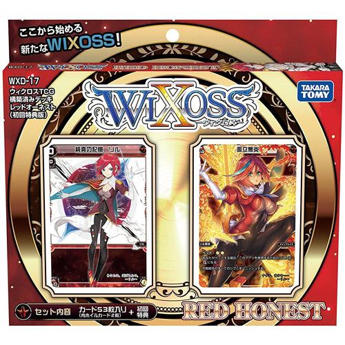 WIXOSS 戰鬥少女 WXD-17 赤紅真誠 預組套牌_ WX87085