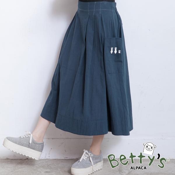 betty's貝蒂思 前壓摺雙口袋半鬆緊長裙(深藍)