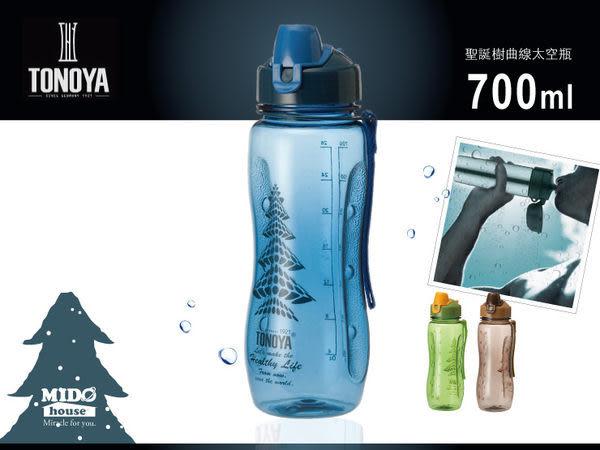 TONOYA 聖誕樹曲線太空瓶/冷水壺/冷水瓶 90306 (三色)《Midohouse》