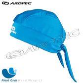 【AROPEC】萊卡防曬頭巾(藍) - Head Wrap 頭巾