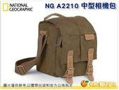 國家地理 National Geographic Africa NG A2210 NGA2210 相機包 攝影包 斜背包 肩背包 正成公司貨