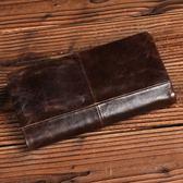 皮夾 多卡位長款錢包 大容量真皮錢夾【非凡上品】X1346