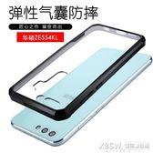 洛威頓 華碩zenfone4手機殼華碩ZE554KL手機套二合一亞克力板透明套全包保護殼『新佰數位屋』