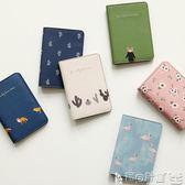 護照夾 韓國可愛小清新動植物旅行護照夾短款護照套證件包 BBJH