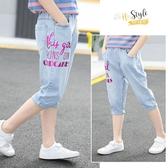 女童裝2020新款夏裝中大童夏季洋氣時髦五分中褲兒童七分牛仔短褲 漾美眉韓衣