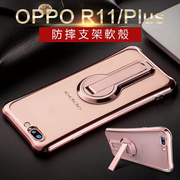送掛繩OPPO R15 Pro R11 R11s Plus手機殼 R9 R9s保護套 A57 A39矽膠套 F1s透明殼 旋轉支架小蠻腰