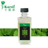 【karoli卡蘿萊】超高濃度水竹擴香竹補充液 300ml 薄荷精油(森林系列) 藤條 瓷花用