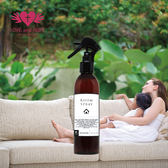 【Orient Retreat登琪爾】環境除蟎香氛噴霧 Room Spray (250ml/瓶)