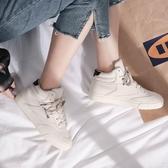 秋季鞋子女2019新款小白鞋女原宿百搭板鞋正韓學生ulzzang高筒鞋【快速出貨】