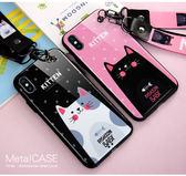iPhone X XS 手機殼 全包防摔保護套 矽膠軟殼 可愛貓咪 保護殼 手機套 掛繩掛脖 情侶款
