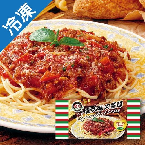 金品義大利肉醬麵360G*3入/包【愛買冷凍】