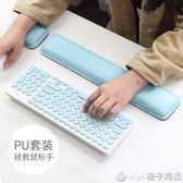 滑鼠墊機械鍵盤手托 記憶棉鍵盤墊 鼠標墊護腕手腕墊電腦手枕墊護腕掌托   橙子精品