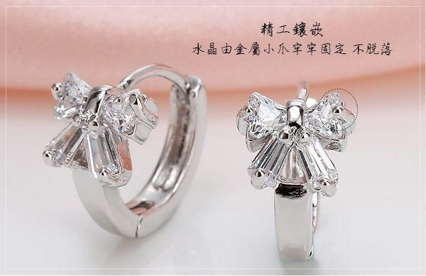 防抗過敏 小蝴蝶結 天然白水晶 小耳環耳圈扣-銀、玫瑰金