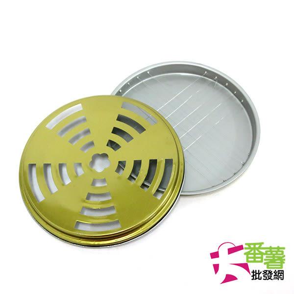 蚊香盤(網狀) [08M4]-大番薯批發網