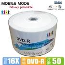 【MOBILE】 16X DVD-R 裸裝 4.7GB 亮面滿版可列印式(錸德製) 50片/組