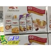 [COSCO代購] 促銷至10月30日 W116874 PEPPERIDGE 培伯莉綜合餅乾組 每盒4包共781公克(兩入裝)