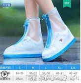 備美雨鞋女防水鞋套男透明時尚兒童硅膠雨靴防滑加厚耐磨防雨鞋套 蘿莉新品