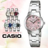 CASIO手錶專賣店 卡西歐  LTP-1241D-4A 女錶 粉面 不繡鋼錶帶 強力防刮礦物玻璃  一次觸碰式三折式