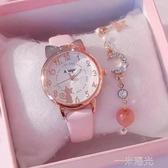手錶女生童防水電子石英錶兒童手錶女孩粉嫩可愛卡通貓咪錶送手鐲 雙十一全館免運