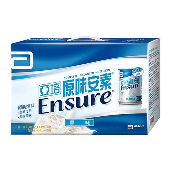 亞培 安素液體原味-原味8入禮盒【德芳保健藥妝】