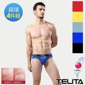【南紡購物中心】【TELITA】吸溼涼爽運動三角褲(4件組)