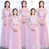 伴娘禮服女韓版姐妹團伴娘服長款灰色顯瘦一字肩連身裙夏 優家小鋪igo