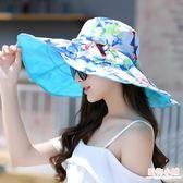 雙面帶帽子女夏天海邊沙灘帽大沿帽防曬遮陽帽大檐帽可折疊太陽帽