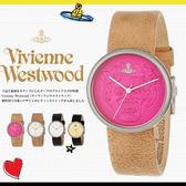 Vivienne Westwood 英國時尚精品腕錶 VV021PKTN 現+排單 熱賣中!