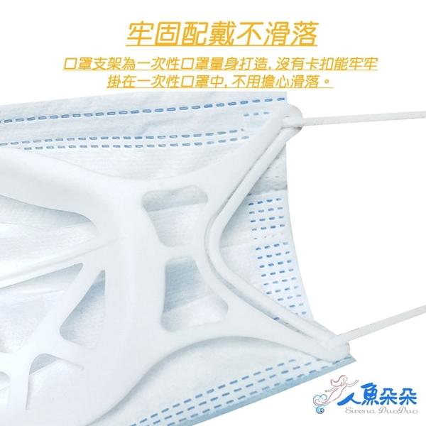 加大口罩支架5入 口罩神器 3D立體 口罩支架 米荻創意精品館