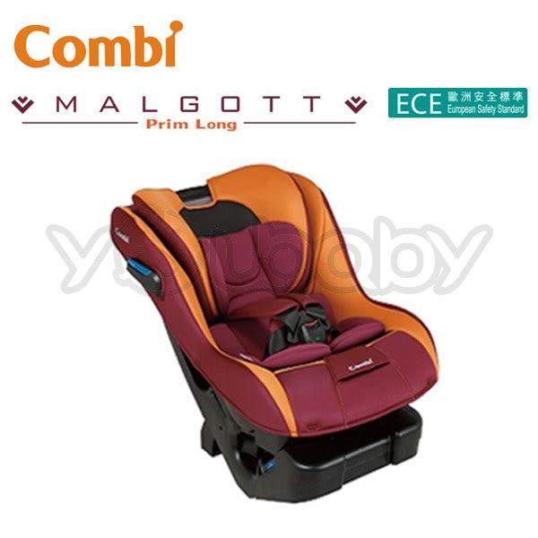 康貝 Combi New Prim Long S 0-7歲汽車安全座椅/懷抱型汽座 (巴洛克紅)
