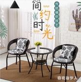 陽臺桌椅藤椅三件套現代簡約休閑戶外圓桌小騰椅子茶幾組合靠背椅 PA14947『棉花糖伊人』