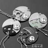 迷你折疊刀多功能硬幣刀隨身小刀創意鑰匙扣掛件折刀戶外EDC工具〖米娜小鋪〗