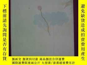 二手書博民逛書店人情·世故罕見一版一印Y20091 林夕 廣西師範大學出版社 出