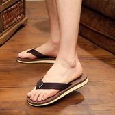 夏季韓版防滑個性人字拖男潮流厚底學生夾腳沙灘涼鞋簡約夾板拖鞋 桃園百貨