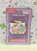 【震撼精品百貨】Little Twin Stars KiKi&LaLa 雙子星小天使~Sanrio -耳機套附袋#56476